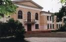 Средняя школа № 1, где в настоящее время находится православная гимназия