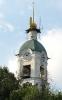 Вид на купол колокольни после реставрации